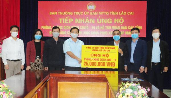 Honda Ôtô Lào Cai ủng hộ Công tác phòng chống dịch COVID-19